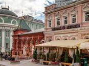 Офисы,  Москва Театральная, цена 741 018 000 рублей, Фото