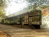 Офисы,  Москва Теплый стан, цена 308 758 000 рублей, Фото