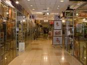 Магазины,  Санкт-Петербург Невский проспект, цена 14 537 400 рублей/мес., Фото