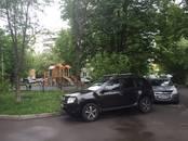 Квартиры,  Москва Троицк, цена 4 400 000 рублей, Фото