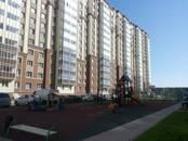 Квартиры,  Московская область Домодедово, цена 21 000 рублей/мес., Фото