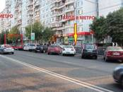 Офисы,  Москва Крылатское, цена 650 000 рублей/мес., Фото