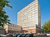 Офисы,  Москва Ленинский проспект, цена 166 000 рублей/мес., Фото