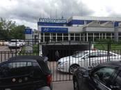 Офисы,  Москва Печатники, цена 500 000 рублей/мес., Фото
