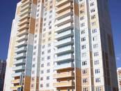 Квартиры,  Московская область Мытищи, цена 5 880 000 рублей, Фото