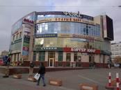 Магазины,  Москва Багратионовская, цена 600 000 рублей/мес., Фото