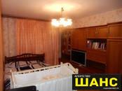 Квартиры,  Московская область Клин, цена 3 550 000 рублей, Фото