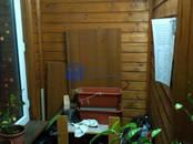 Квартиры,  Московская область Котельники, цена 5 300 000 рублей, Фото