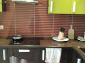 Квартиры,  Москва Бунинская аллея, цена 5 800 000 рублей, Фото