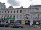 Офисы,  Москва Цветной бульвар, цена 950 000 рублей/мес., Фото