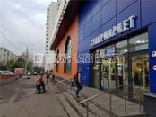 Здания и комплексы,  Москва Печатники, цена 749 900 000 рублей, Фото