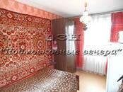 Квартиры,  Москва Кунцевская, цена 6 500 000 рублей, Фото