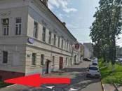 Офисы,  Московская область Подольск, цена 6 500 000 рублей, Фото