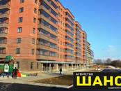 Квартиры,  Московская область Клин, цена 1 868 130 рублей, Фото