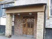 Квартиры,  Москва Арбатская, цена 14 900 000 рублей, Фото