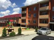 Квартиры,  Краснодарский край Краснодар, цена 540 000 рублей, Фото
