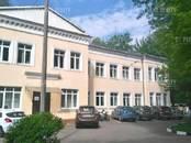 Офисы,  Москва Нагорная, цена 464 358 рублей/мес., Фото