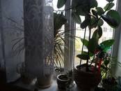 Квартиры,  Московская область Подольск, цена 1 500 000 рублей, Фото