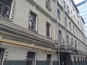 Квартиры,  Москва Маяковская, цена 18 999 000 рублей, Фото