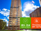 Квартиры,  Московская область Балашиха, цена 5 891 960 рублей, Фото