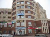 Офисы,  Московская область Солнечногорск, цена 22 800 рублей/мес., Фото