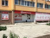 Другое,  Саратовская область Саратов, цена 115 000 рублей/мес., Фото
