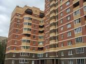 Квартиры,  Московская область Истра, цена 4 700 000 рублей, Фото