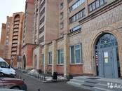 Офисы,  Московская область Жуковский, цена 183 000 рублей/мес., Фото