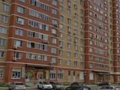 Офисы,  Московская область Раменское, цена 8 800 000 рублей, Фото