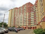 Квартиры,  Московская область Раменское, цена 8 200 000 рублей, Фото