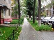 Квартиры,  Московская область Быково, цена 4 000 000 рублей, Фото