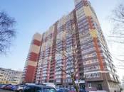 Квартиры,  Московская область Одинцово, цена 6 175 000 рублей, Фото