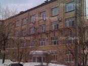 Офисы,  Москва Полежаевская, цена 77 087 000 рублей, Фото