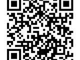 Интернет-услуги Администрирование, цена 1 000 рублей, Фото