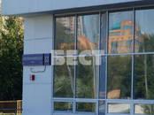 Офисы,  Москва Раменки, цена 115 000 000 рублей, Фото
