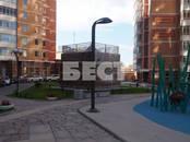 Квартиры,  Москва Университет, цена 34 000 000 рублей, Фото