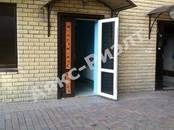 Другое,  Краснодарский край Краснодар, цена 64 000 рублей/мес., Фото