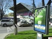 Другое,  Краснодарский край Краснодар, цена 120 000 рублей/мес., Фото