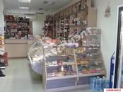 Другое,  Краснодарский край Краснодар, цена 18 700 000 рублей, Фото
