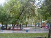 Квартиры,  Москва Кунцевская, цена 7 400 000 рублей, Фото