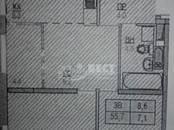 Квартиры,  Москва Теплый стан, цена 6 800 000 рублей, Фото