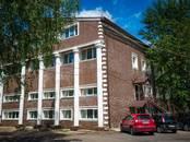Офисы,  Москва Щукинская, цена 4 743 000 рублей, Фото