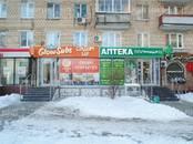 Офисы,  Москва Коломенская, цена 102 000 000 рублей, Фото