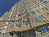 Квартиры,  Московская область Ленинский район, цена 4 500 000 рублей, Фото