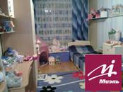 Квартиры,  Московская область Ивантеевка, цена 7 500 000 рублей, Фото