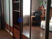 Квартиры,  Москва Бунинская аллея, цена 5 900 000 рублей, Фото