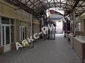 Офисы,  Краснодарский край Краснодар, цена 7 500 000 рублей, Фото