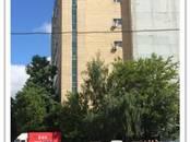 Офисы,  Москва Сходненская, цена 68 000 000 рублей, Фото