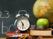 Курсы, образование,  Курсовые, рефераты, дипломы Курсовые, цена 1 500 рублей, Фото