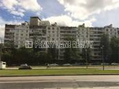 Здания и комплексы,  Москва Юго-Западная, цена 28 811 100 рублей, Фото